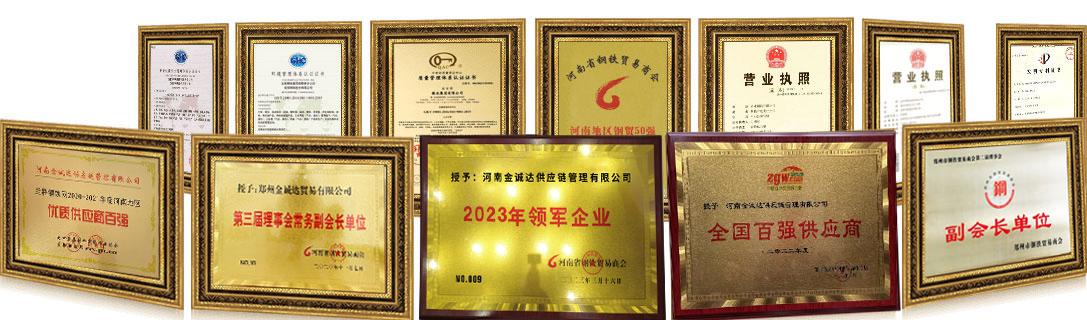 钢板价格,郑州钢板,花纹板批发,厚钢板,钢板加工