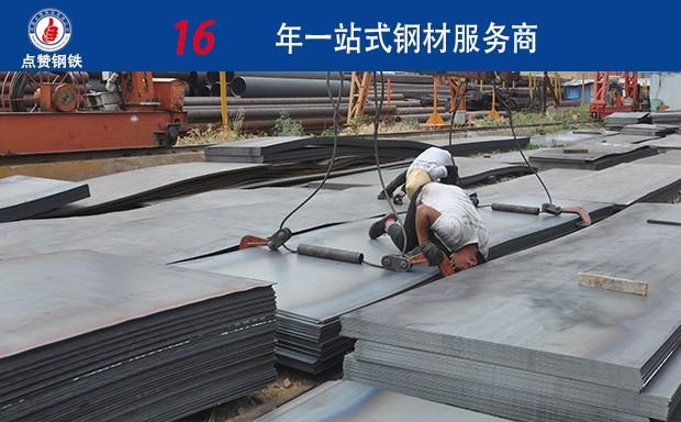 郑州钢材市场电话