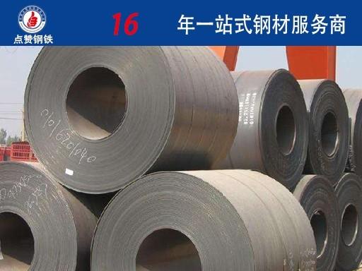 安阳热轧卷板厂家报价 q345b钢板的密度是多少