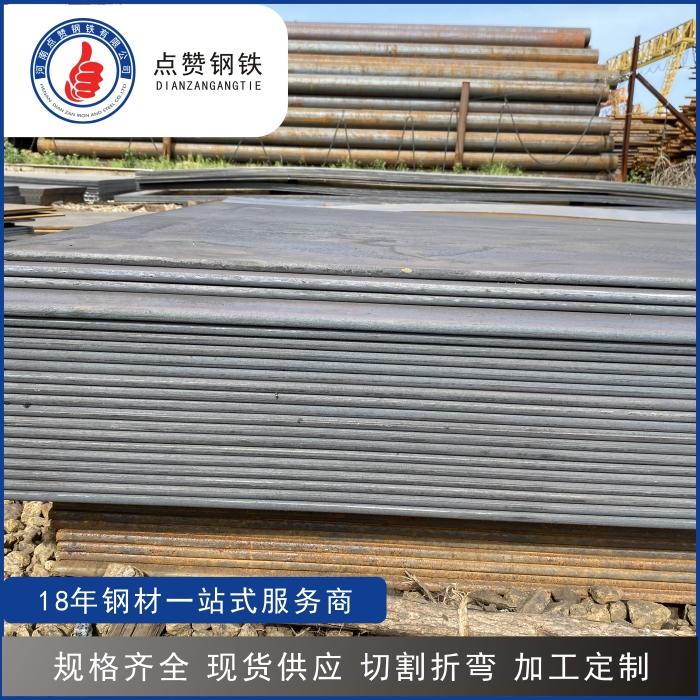钢板 q235b价格