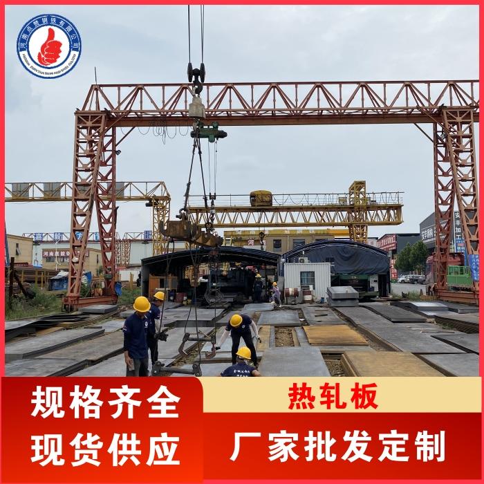 郑州钢材市场今日价格