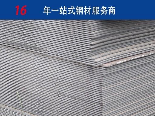 购买钢板根据自己需求是选择热轧钢板还是冷轧钢板