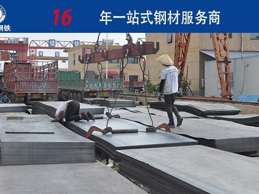 运城钢板价格 优质钢板厂家