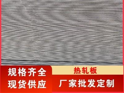 钢材价格跌势已定 郑州钢板价格今日报价表