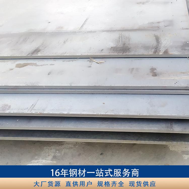 郑州中厚板今日价格 点赞钢铁 一张也是批发价