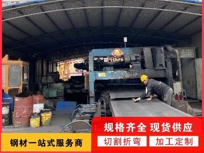 钢厂价格涨跌不一 钢板价格多少钱一吨