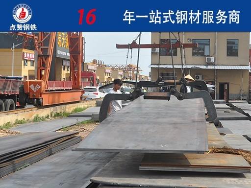 钢板价格大预测 一段来自郑州钢材批发市场的心声