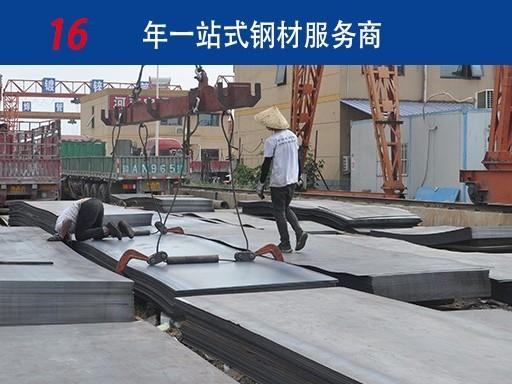石家庄3个厚钢板多少钱一吨