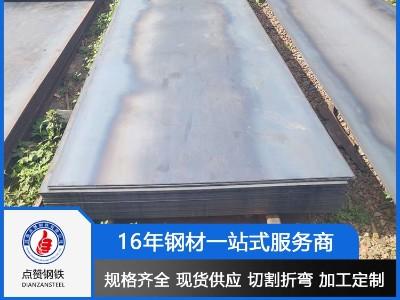 5个厚钢板多少钱一吨?工程项目在找它