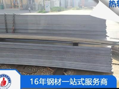 16年郑州钢板切割加工厂的倾情分享