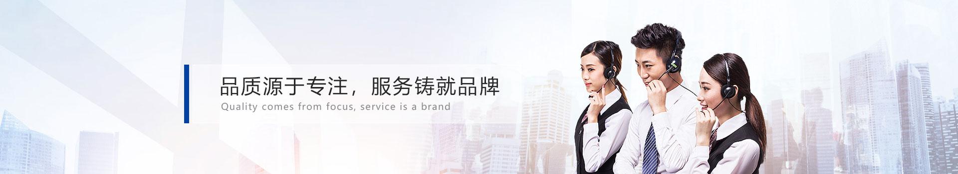 点赞钢铁,品质源于专注,服务铸就品牌