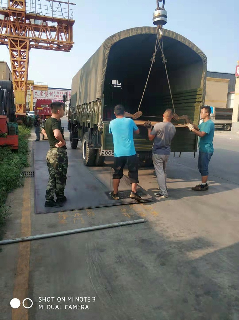 河南点赞钢铁为郑州军队提供65锰钢板