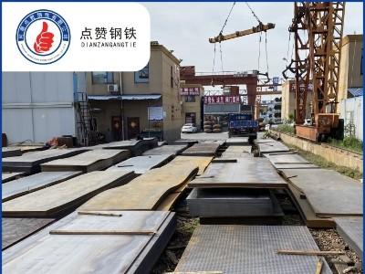 河南钢板价格多少钱一吨  暴跌后钢材价格还会不会上涨