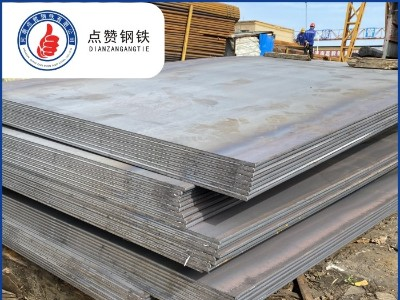 铁矿石钢材疯涨的背后 现在钢材多少钱一吨