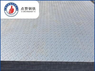 五月钢材价格暴涨暴跌后 未来郑州钢材价格怎么走