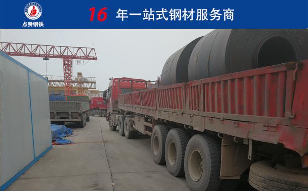 【郑州】钢板哪家好 钢板加工市场就找点赞钢铁