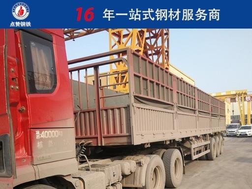 【武汉】钢板哪家好 郑州钢板加工市场—经销商的优选