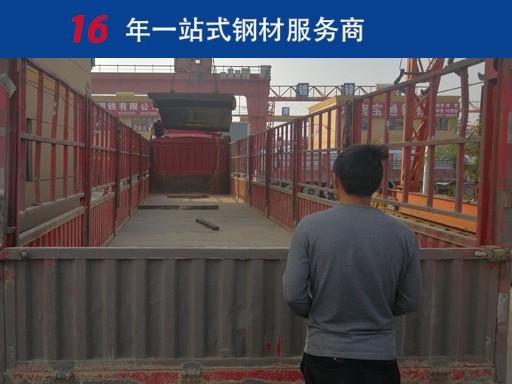 【沧州】开封钢板哪家好 工程类钢板就找点赞钢铁