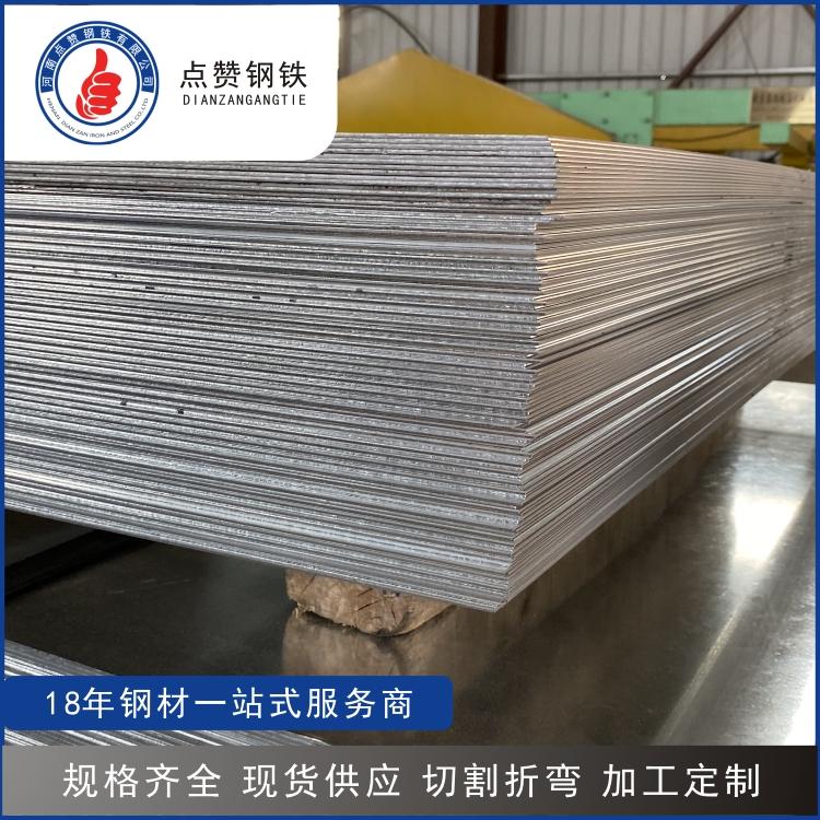 郑州钢铁市场