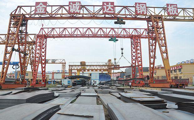商丘钢板批发市场在哪 点赞钢铁 16年一站式钢材服务商