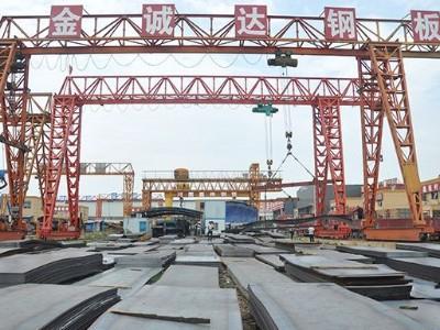 郑州5mm钢板报价 点赞钢铁 实时报价