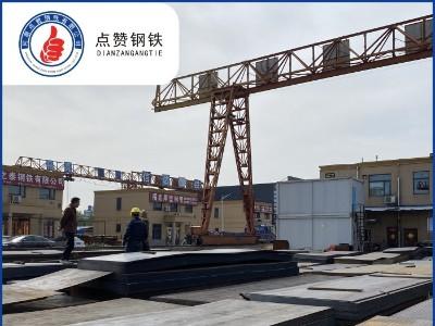 郑州钢材H型钢多少钱一吨呢
