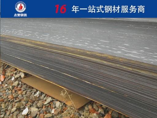 郑州钢材现货价格是多少|郑州钢板厂家实时在线报价