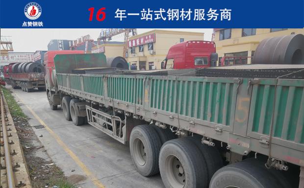 郑州钢板市场在哪 点赞钢铁 17年直供用户