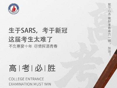 为高考静音 郑州钢板切割厂家点赞钢铁在行动