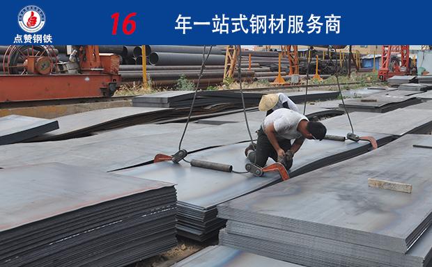 冬至已到 郑州钢板市场冬储大幕拉开