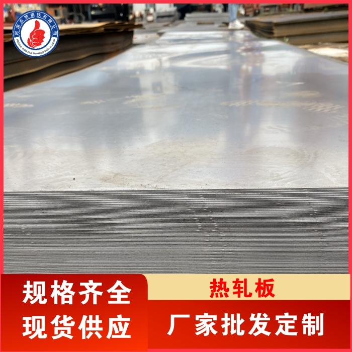 河南钢材市场