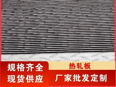 暴雨加台风来袭 河南钢板多少钱