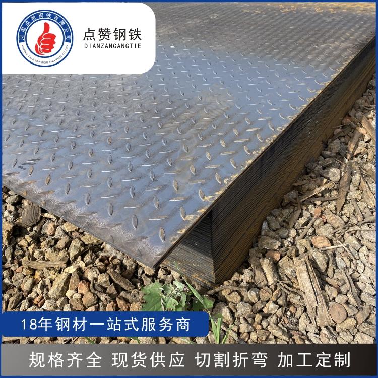 郑州钢板价格多少钱一吨