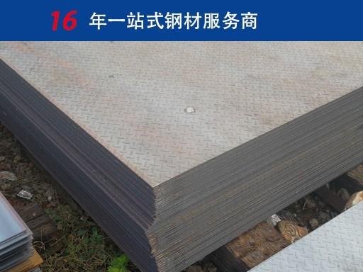 洛阳工程用钢板多少钱一吨q345b钢板截面积是多少