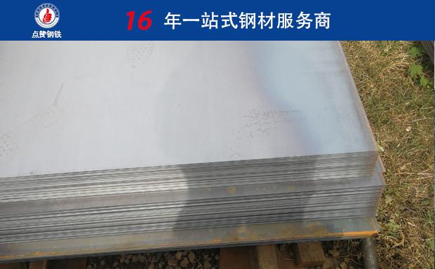 今日钢材价格多少钱一吨