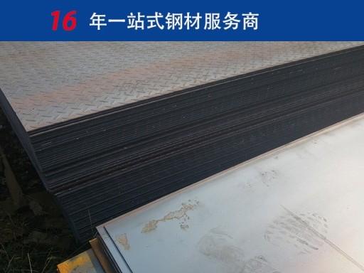 焦作低合金中板哪家质量比较好|q345b钢板厚度偏差是多少
