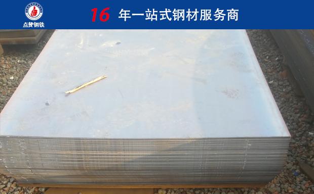 安阳耐磨钢板哪家质量比较好 钢板q345b是什么材料