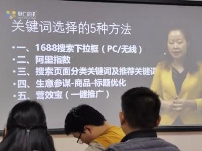 5G时代 传统郑州钢板批发商互联网转型之路在加速