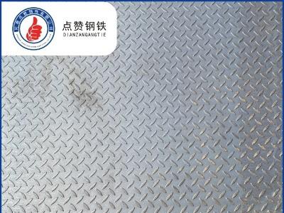 钢价惊魂未定 郑州花纹板批发多少钱一吨