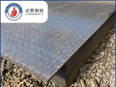 工程项目首选河南点赞钢铁钢板