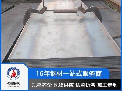 6m长1.5m宽6mm厚的钢板一张多少钱