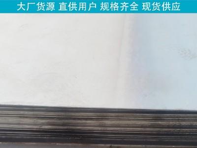 洛阳钢板市场价格多少 点赞钢铁 16年直供用户