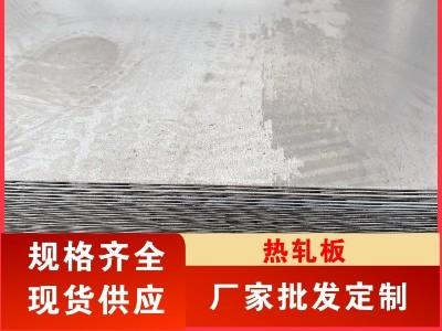 热卷逼近6000 洛阳钢板市场电话