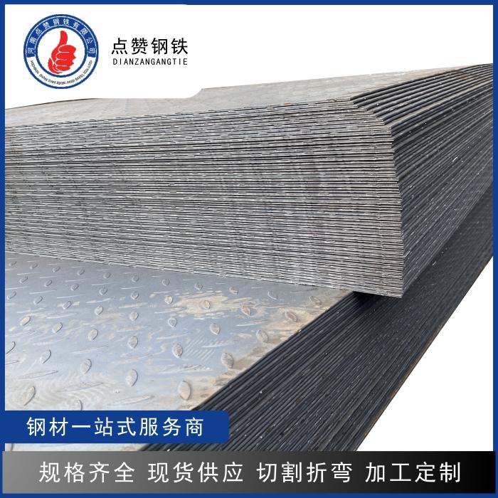 河南钢板价格多少钱一吨