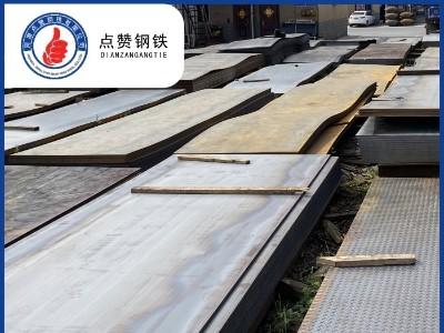 下周河南钢板价格多少钱一吨