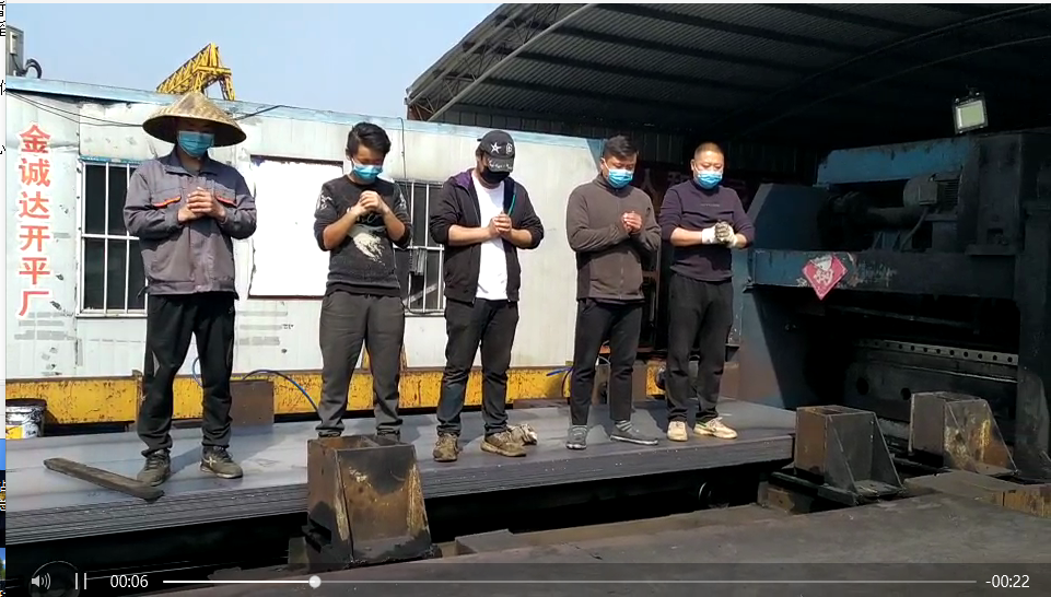第四次全国性哀悼 郑州钢板批发商点赞钢铁全体默哀