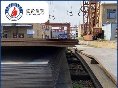 南阳钢板多少钱一吨呢 疯了 钢材价格继续涨涨涨