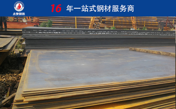 安阳工程用钢板多少钱一吨 q345b钢板是什么钢板