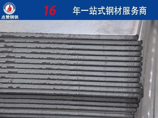 今日钢材价格行情走势如何 郑州钢板批发市场为您剖析