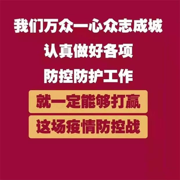 17年郑州钢板厂家-点赞钢铁 为中国加油祈福